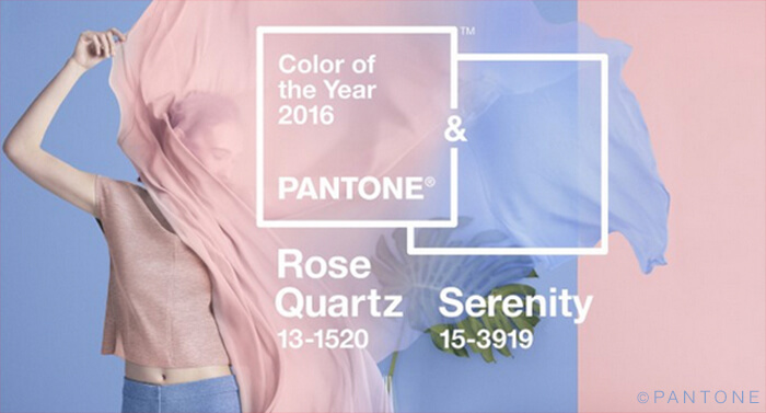 Pantone_Color_of_the_Year_Rose_Quartz_Serenity
